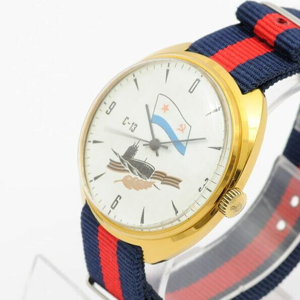 Zegarek Rakieta C-13
